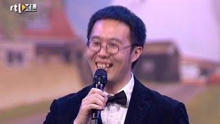Xiao Wang verrast jury en publiek - HOLLAND