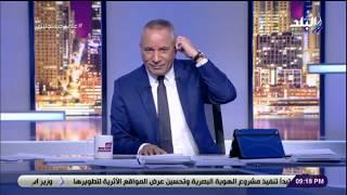 على مسئوليتي - أحمد موسى يحتفل بفوز الأهلى وتأهله للربع نهائى ابطال أفريقي