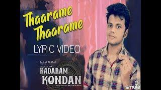 Thaarame Thaarame Lyric Video Song | Kadaram Kondan |Sid Sriram | Ghibran| Smule VinuRavichandr