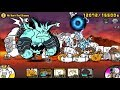 The Battle Cats No More Bad Dreams 4 Star No Gacha mp3