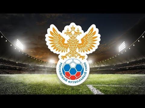 Россия - Узбекистан   Мемориал Валентина Иванова (U-16)   РФС ТВ