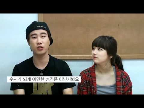 Miss A Suzy interview - Help me