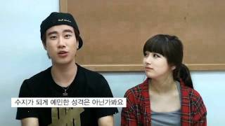 Miss A Suzy interview - Help me