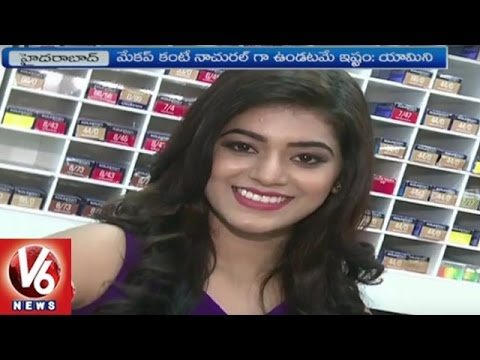 Kichaka Movie Heroine Yamini launches Naturals Saloon at Mehdipatnam | Hyderabad | V6 News
