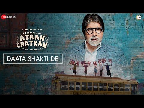 Daata Shakti De - Atkan Chatkan | Amitabh Bachchan | Drums Shivamani | Runaa Rizvii Shivamani