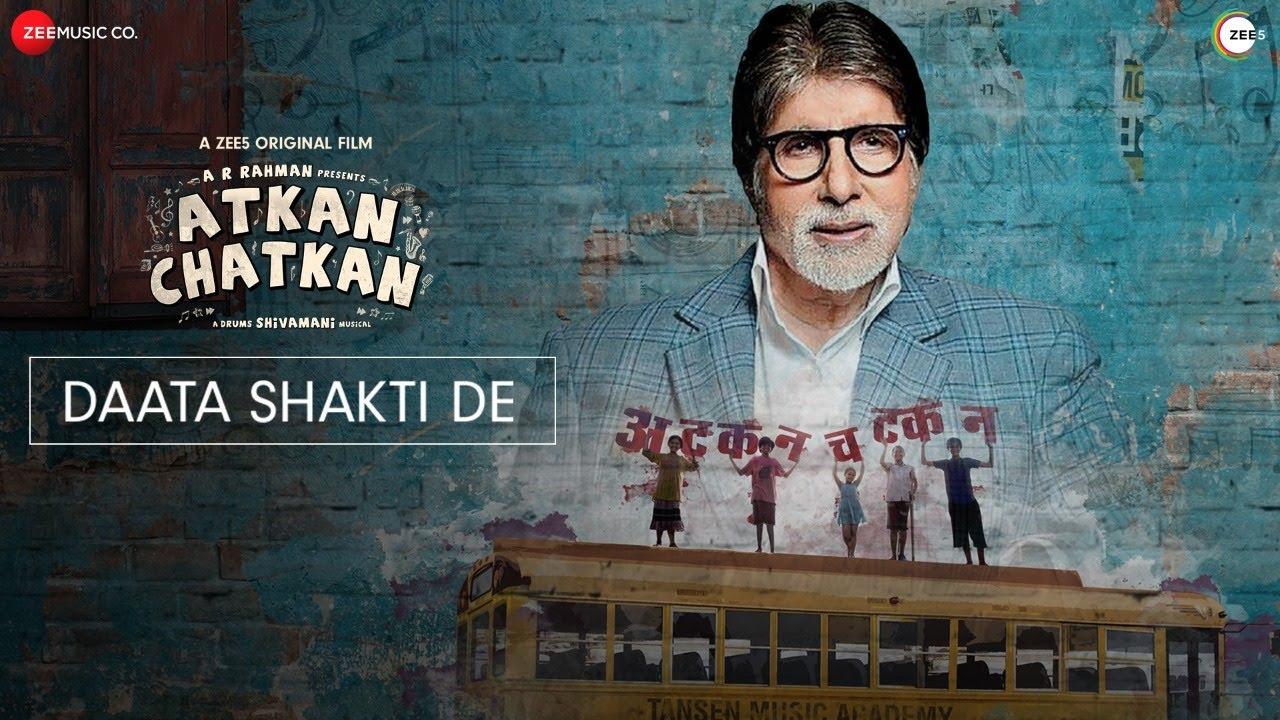 Atkan Chatkan – Full Movie Review ( A ZEE5 Original Film )