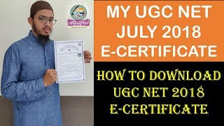 How to download  UGC NET 2018 E-CERTIFICATE || Complete Process