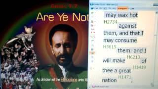 The Israelites | Ain't Ya'll Like Children Of Ethiopians?! Ask #Rastafari #LionOfJudah @LOJSociety