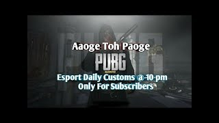 Pubg Mobile Daily Free Entry Live Custom 11 Aug,2020 [Gun Point Star Live Now]