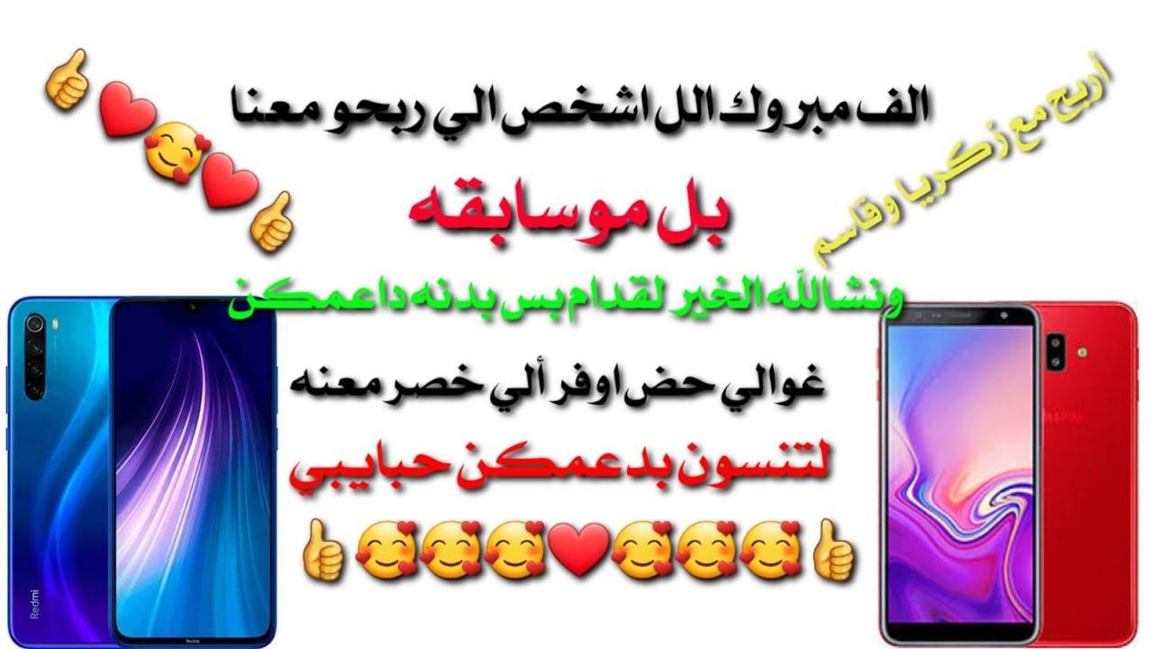 حبايبي فديو المسبقه نزل الف مبروك لل فأزين Youtube