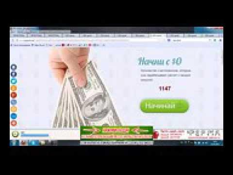 Честный заработок в интернете от 100 до 1000 рублей в день!