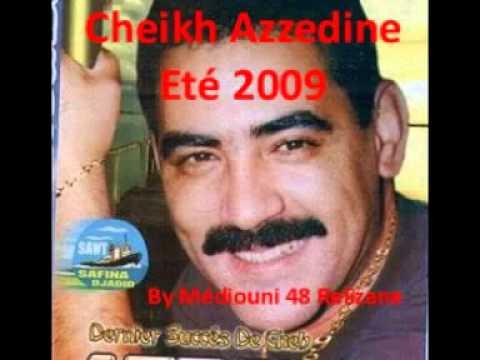 azzedine el ghalba mp3