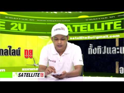 Satellite2u EP238HD
