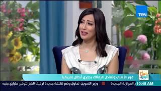 صباح الورد | أحمد الشامي يحلل أسباب فوز الأهلي وتعادل الزمالك بدوري أبطال إفريقيا