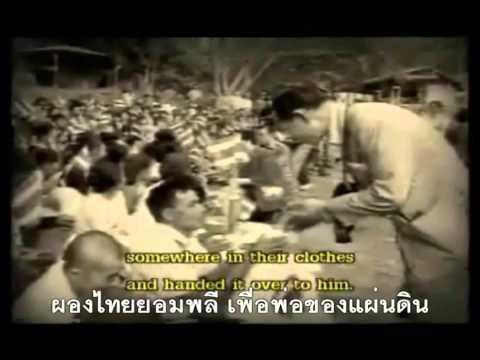 [MV]เพื่อพ่อของแผ่นดิน : Full Band Version.wmv