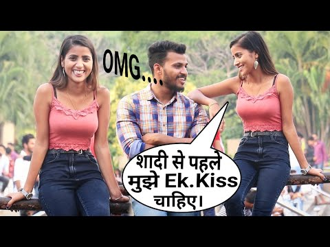 Annu Singh: Flirting Prank With Boy's | Girl Flirting Prank With Boy | Comedy Prank In India, BrbDop