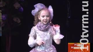 Детский мюзикл «Лили из волшебной страны»