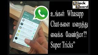 Latest New Whatsapp Trick In 2018 l Best Android app for creat fake whatsapp l Tech #1 l