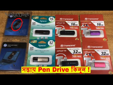 2d62cd8a7 Pen Drive Cheap Price In Dhaka 🎞 Buy (16GB 32GB) Pen Drive 💥 NabenVlogs
