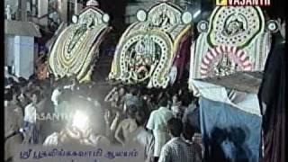 aalaya darisanam Boothapandi Temple.mpg