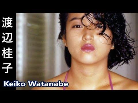 【渡辺桂子】画像集。キラキラ輝くアイドル、Keiko Watanabe