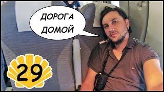 видео Авиабилеты Санкт-Петербург — Сантьяго