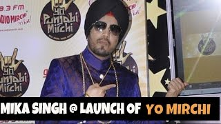Mika Singh Launches Radio Mirchi's New Online Station | Yo Punjabi Mirchi