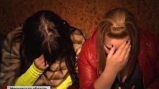 В Подмосковье в одном из частных домов обнаружен интим-притон