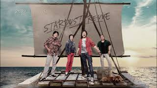 スターダスト☆レビュー40周年ライブツアー「年中模索」〜しばらくは、コール&ノーレスポンスで〜中野サンプラザホールダイジェスト映像