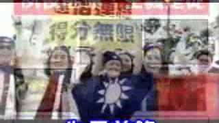 中華民國國歌 Chinese Republic National Anthem