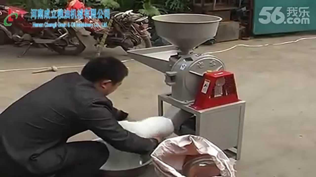 corn maize wheat bean rice grinder grain grinder hammer mill for animal feeding youtube - Grain Grinder
