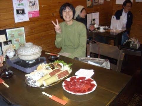 Sakai fine gourmet pot Ostrich pot Harihari
