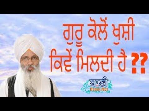 D-Live-Bhai-Guriqbal-Singh-Ji-Bibi-Kaulan-Ji-From-Amritsar-Punjab-24-June-2020