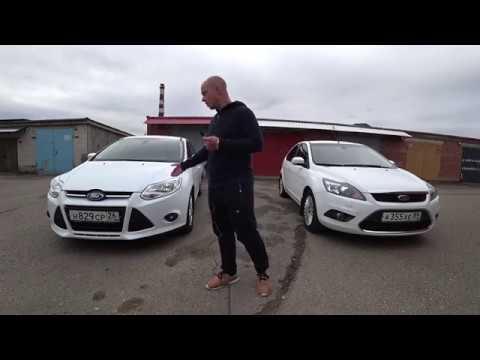 Отзыв владельца Ford Focus 3.  Сравнение с Ford Focus 2 рестайлинг. Часть 2.