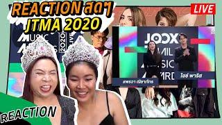 REACTION JOOX THAILAND MUSIC AWARDS 2020 | SPRITE X YARDPI