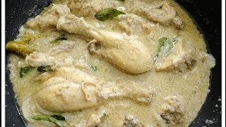 Chicken Korma (Kerala Style Recipe)- chinnuz' I Love My Kerala Food
