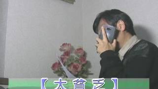 ドラマ「大貧乏」視聴率「4.4%」で「打ち切り」危惧 「テレビ番組を斬...