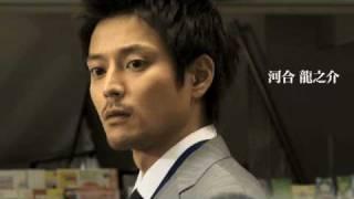 2010年8月7日(土)よりシアター・イメージフォーラムほか公開 紺野けい...