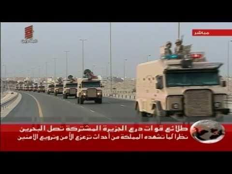 Footage of Saudi military convoy entering Bahrain