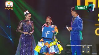 THE MASK SINGER CAMBODIA FINAL WEEK 4 FULL
