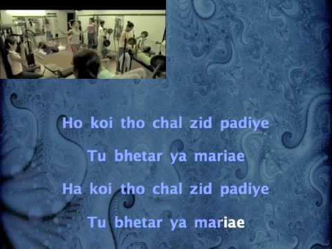 Chak De India - Chak De India (2007)