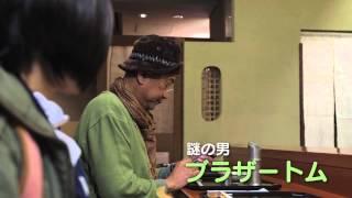 食レポ連続ドラマ 泣きめし今日子/第1話・ダイジェスト版 毎週土曜日夕...