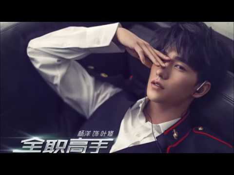 TV series ??????QuanZhiGaoShou (The kings avatar)- Introducing Team Happy – Xing Xin ??