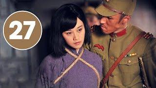 Phim Bộ Trung Quốc THUYẾT MINH | Hắc Sơn Trại - Tập 27 | Phim Kháng Nhật Cực Hay
