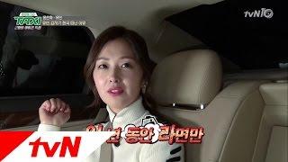 [맴찢] 유민, 한국에서 사기 당해 월 100만원 받다?! [현장토크쇼 택시]...
