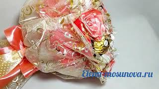 Сладкий букет на день Матери 25.11.2018. оригинальный подарок из конфет