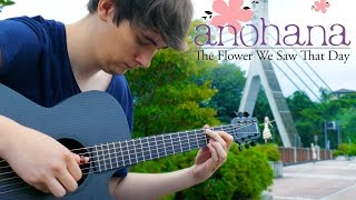 Anohana ED - Secret Base [Fingerstyle Guitar Cover by Eddie van der Meer]