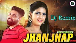 Download Jhanjhar Deepak Yadav & Pranjal Anu Kadyan & Gagan New Haryanvi Song 2019 Dj Remix