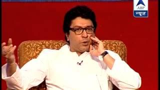 Watch GhoshanaPatra with MNS chief Raj Thackeray