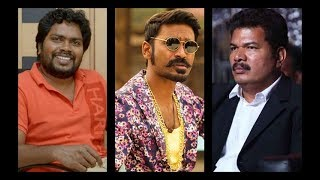 Director Shankar Requested To Director Ranjith Treat For Dhanush Fans